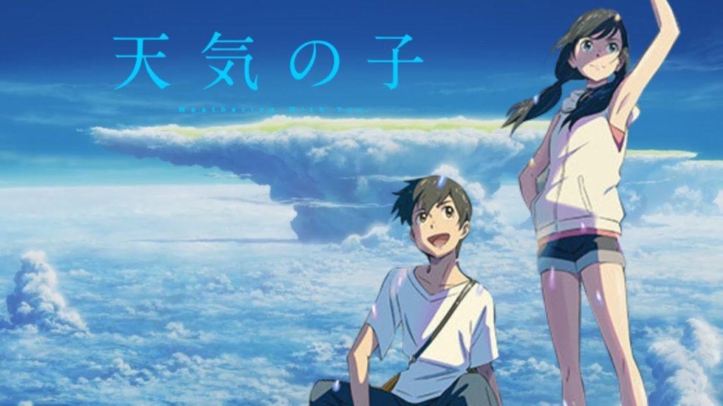 Quatre films d'anime figurent sur la liste des Oscars
