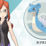 Lorelei & Lapras - Sync Pair Stats & Moves