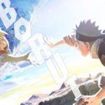 La forme sauvage de Nine Tails of Naruto revient à Boruto
