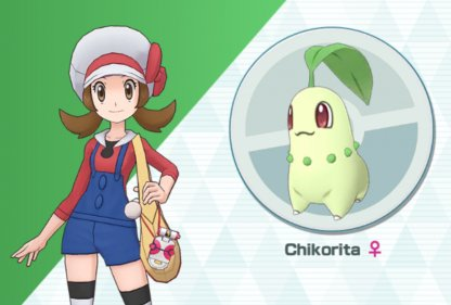 Lyra & Chikorita