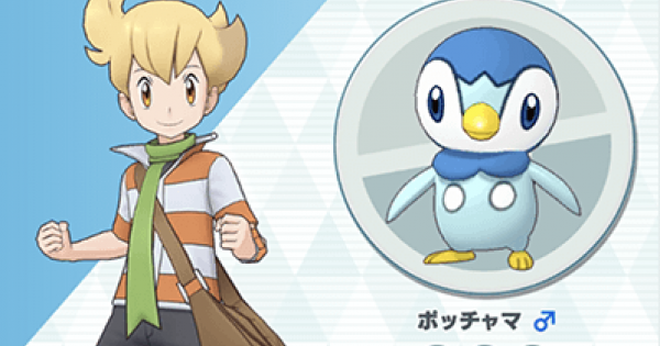 Barry et Piplup