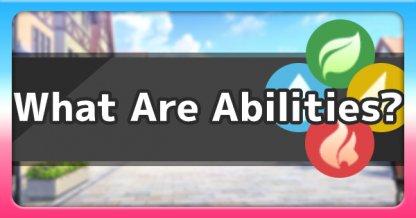 Les capacités
