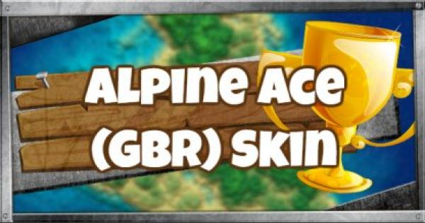 Fortnite | ALPINE ACE (GBR) – Skin Review, Image & Prix de magasin