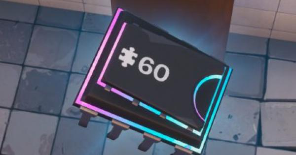 Fortnite | Fortbyte 60 Emplacement – Restaurant Happy Oink