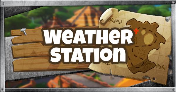 Fortnite   Localisation de la station météo