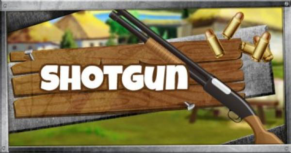 Fortnite | Shotgun – Liste des armes