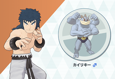 Bruno et Machamp