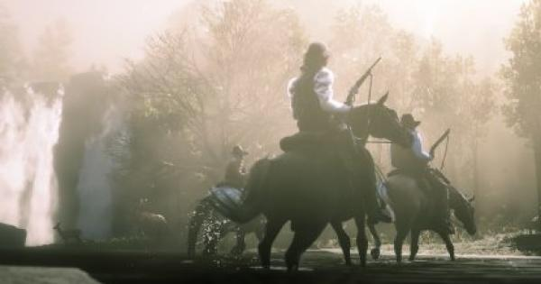 RDR2 | Liste des missions en ligne gratuites | Red Dead Redemption 2