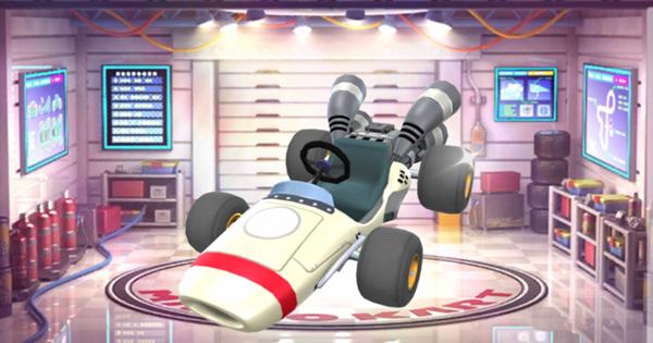 Tour de Mario Kart   B Dasher – Compétences, Compétences Spéciales & Cours
