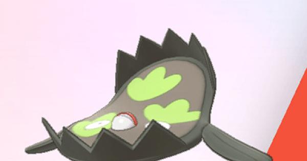 Épée et bouclier Pokémon   Galarian Limonde – Emplacement, statistiques de base et mouvements