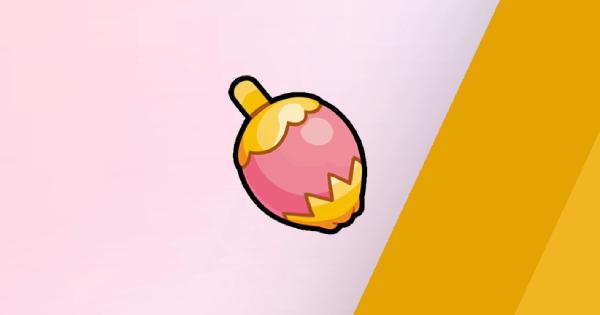 Épée et bouclier Pokémon | Qualot Baie – Comment obtenir