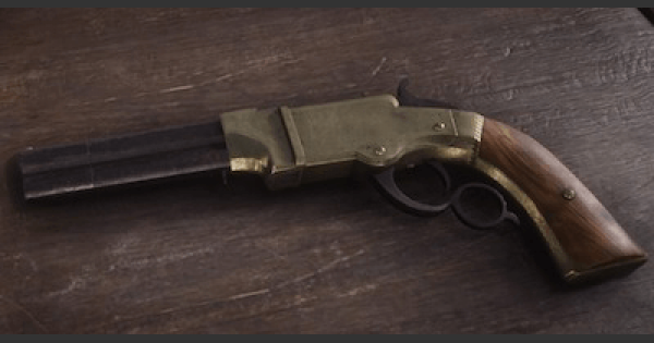 RDR2 | VOLCANIC PISTOL – Statistiques & personnalisation | Red Dead Redemption 2
