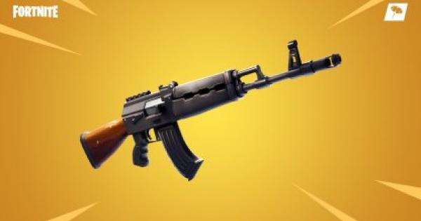 Fortnite | Fusil d'assaut lourd (Guide de fusil d'assaut lourd)
