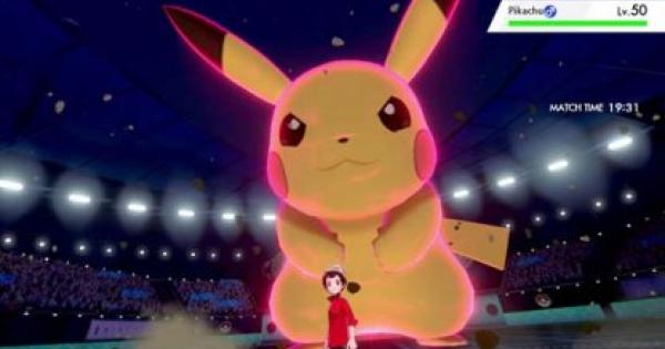 Bouclier épée Pokemon | Glossaire des termes