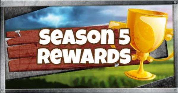 Fortnite | Skin et récompenses de la saison 5