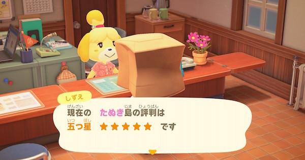 Animal Crossing New Horizons | Comment obtenir une cote de l'île 5 étoiles | Interrupteur de passage d'animaux
