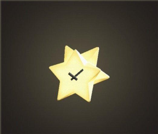 Star Rock