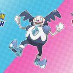 Pokémon Sword and Shield offre quatre créatures en avant-première de la première extension