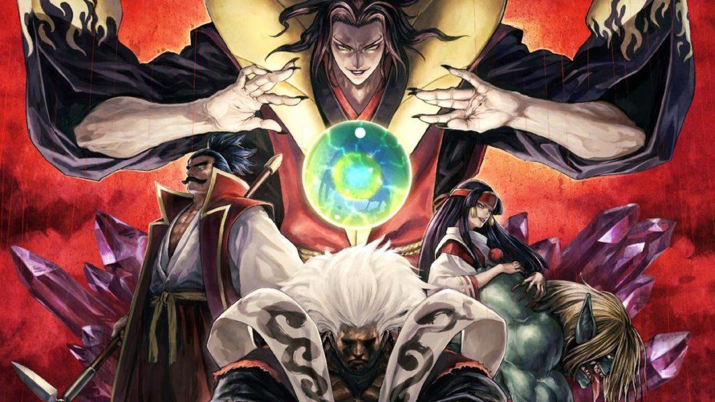 Samurai Shodown NEOGEO Collection annoncée, sortie gratuite sur Epic Games Store