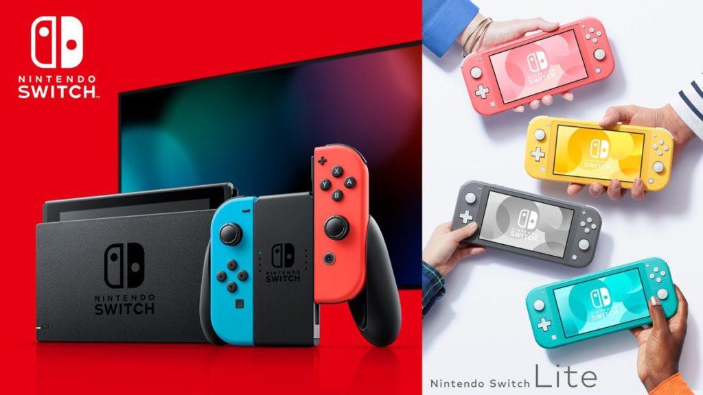 Nintendo Switch a vendu plus de 4 millions d'exemplaires en mars 2020