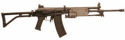 Fusil d'assaut Isreali