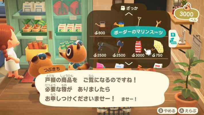 【ACNH】 Combinaison – Comment obtenir et variétés 【Animal Crossing New Horizons】 – JeuxPourTous