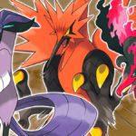 Épée et bouclier Pokémon: Ce seront les formes de Galar d'Articuno, Zapdos et Moltres