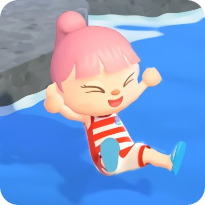【Animal Crossing】 Horseshoe Crab – Comment attraper et prix 【ACNH】 – JeuxPourTous