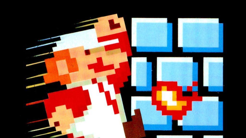 Super Mario Bros bat un record en vendant une copie pour 114 000 $