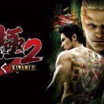 Yakuza Kiwami 2 arrive ce mois-ci au Game Pass pour PC et Xbox One