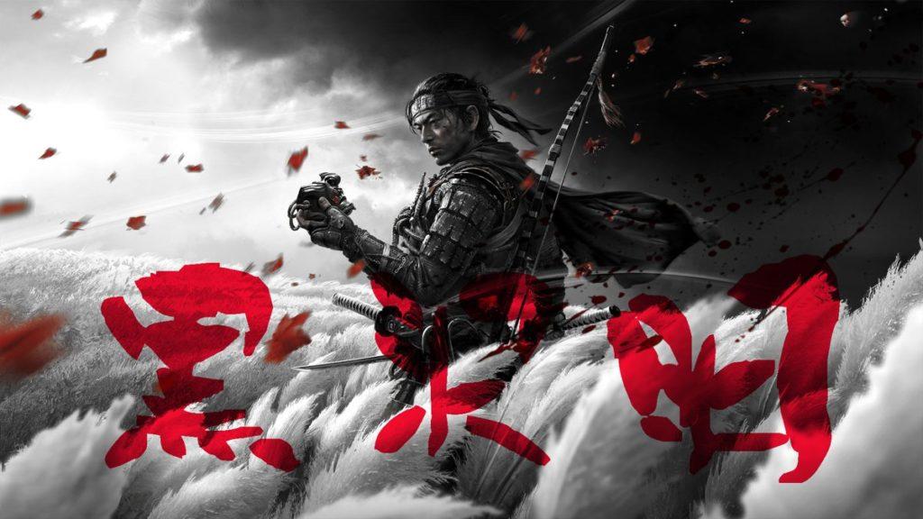 Les 5 influences les plus marquantes du cinéma de Kurosawa dans Ghost of Tsushima