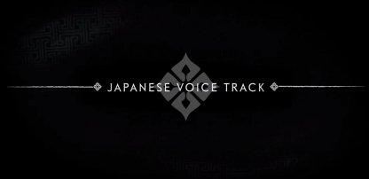 Voix off japonaise avec sous-titre