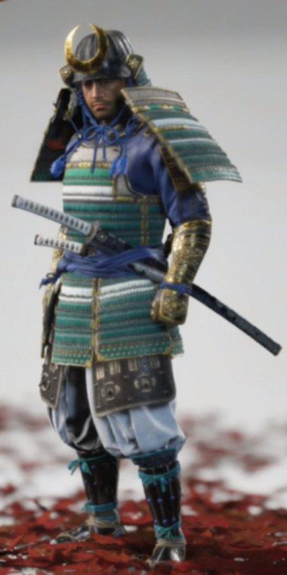 Armure de clan samouraï II