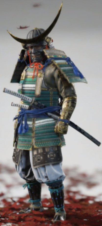 Armure de clan samouraï III
