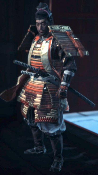 Armure Gosaku II