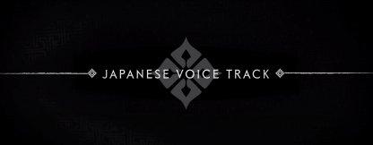 Voix japonaise