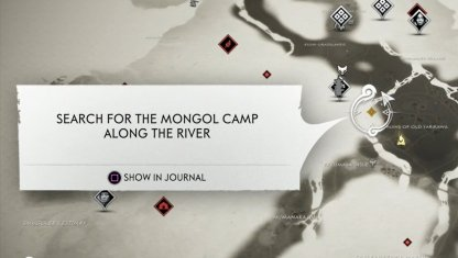 Emplacement de la carte du camp mongol