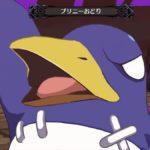 Disgaea 6: Defiance of Destiny annoncé, exclusivement pour Nintendo Switch