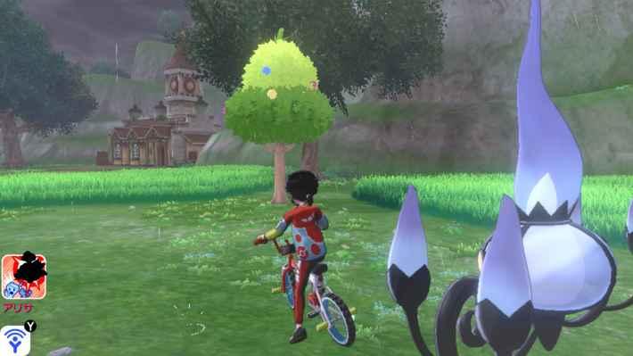 Green Apricorn – Emplacement & Pokeballs | Bouclier d'épée Pokemon – JeuxPourTous