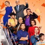 Netflix ne renouvellera pas le développement arrêté de la comédie