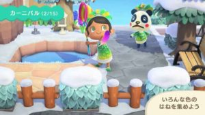 ACNH | Plumes - Comment obtenir | Animal Crossing - GameWith